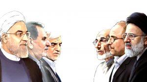 عادت بد ایرانیان